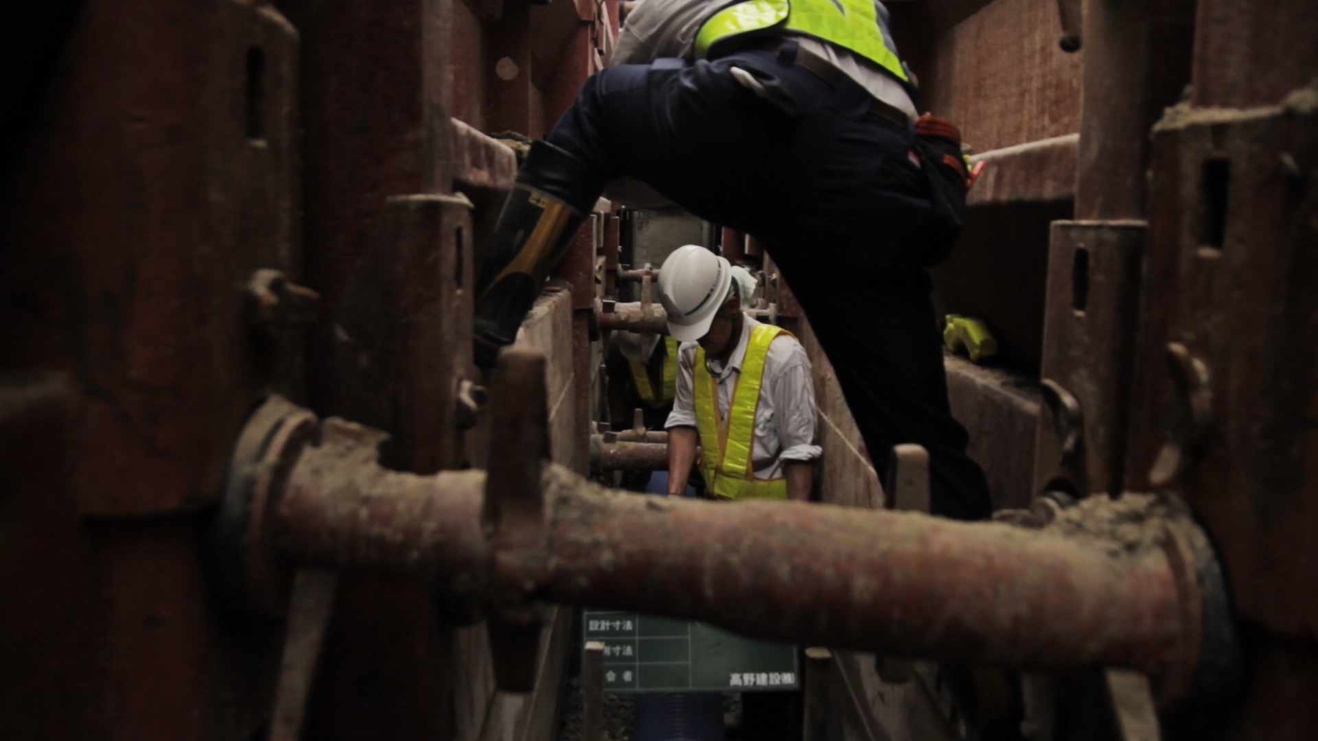 仙台の下水管災害復旧