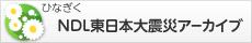 banner_jp_nom
